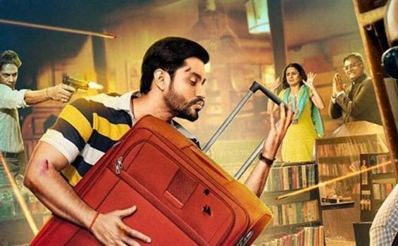 News Image - Lootcase Review - A quirky yet simple comedy that packs in sufficient laughs! image