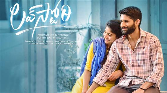 Love Story Review - A deceiving title given to a z...