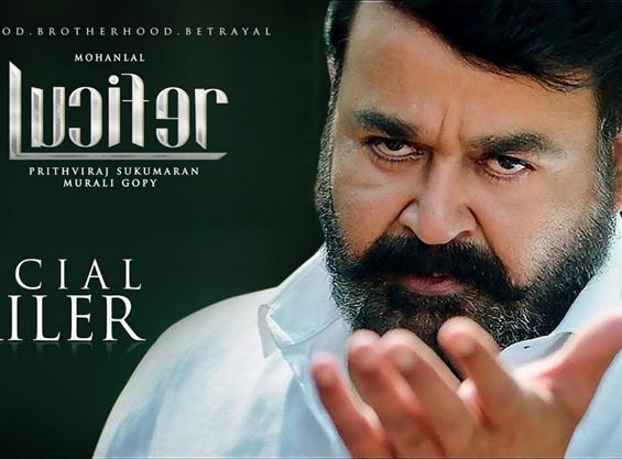 Lucifer trailer ft. Mohanlal