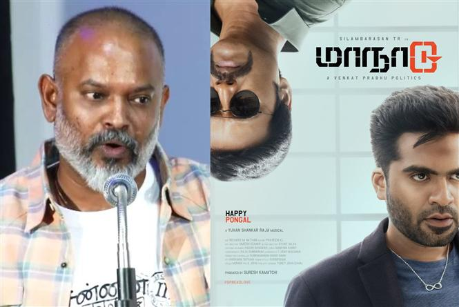 Maanaadu genre unusual for STR & Tamil cinema, says Venkat Prabhu!