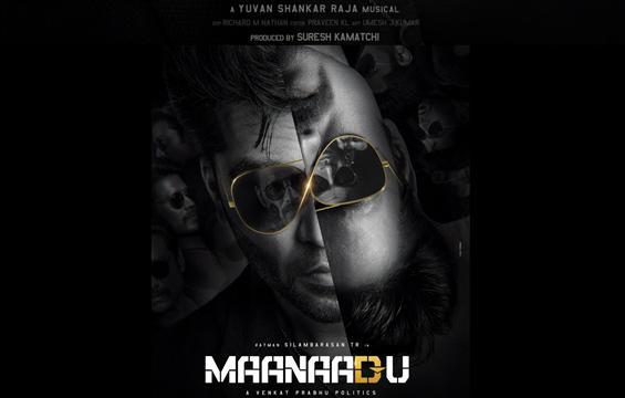 Maanaadu pulls out of Diwali race! Release date an...