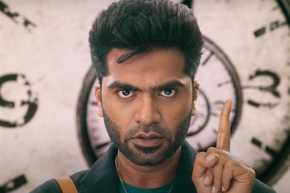 Maanaadu Trailer on the way, updates Venkat Prabhu...