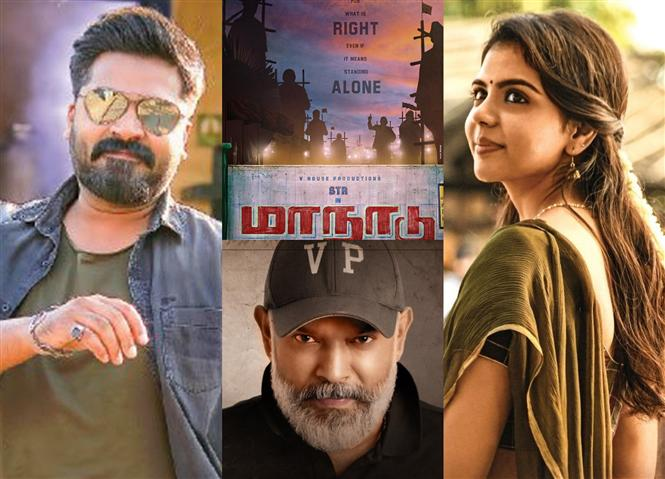 Maanaadu: Venkat Prabhu's film starring STR, Kalyani Priyadarshan to begin on this date!