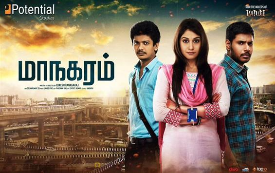Maanagaram Review - Riveting