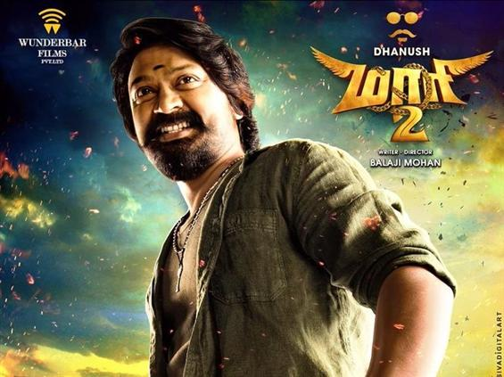 Maari 2 Character Poster: Actor Krishna as 'Kalai'...