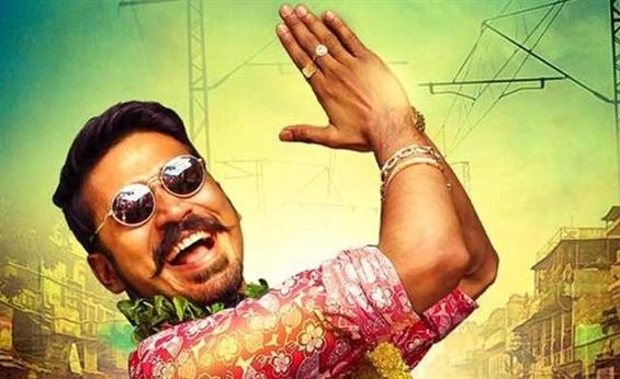 Maari 2 is on cards?