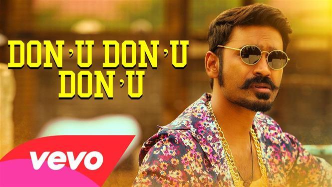 Maari Songs Tamil Movie, Music Reviews and News
