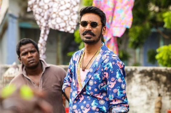 Maari USA Showtimes