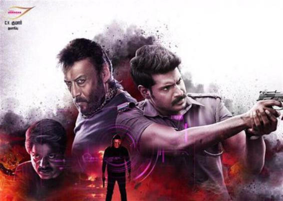 Maavayan 's Telugu Version Project Z lands deep in...