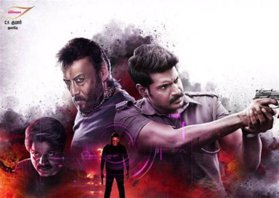 Maavayan 's Telugu Version Project Z Screened Ille...