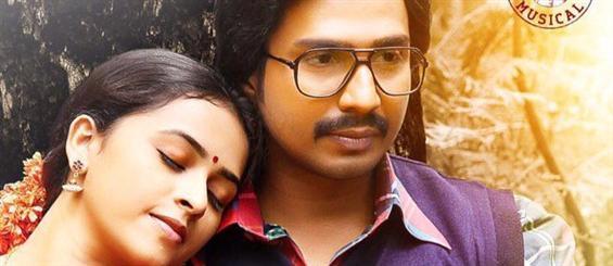Maaveeran Kittu - Making of Kannadikala Song