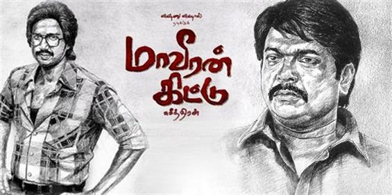 Maaveran Kittu Review - A typical but engrossing drama on caste discrimination
