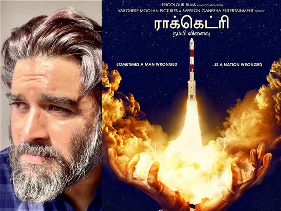 Madhavan to solely helm Rocketry: The Nambi Effect...