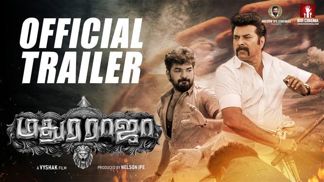 Madhura Raja Tamil Trailer ft. Mammootty, Jai, Jagapathi
