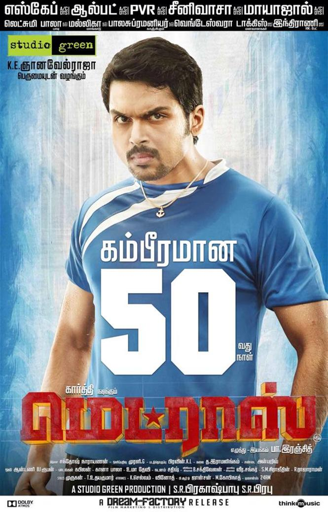 Madras Completes 50 days