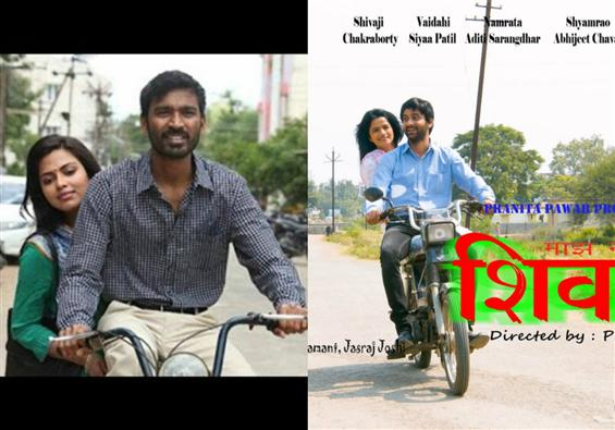 Madras HC issues order against a Marathi film for ...