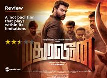 Madura Veeran Review - A 'not bad' film that plays within its limitations Image
