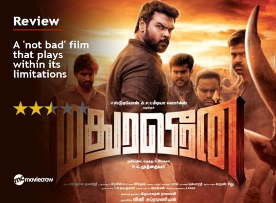 Madura Veeran Review - A 'not bad' film that plays...