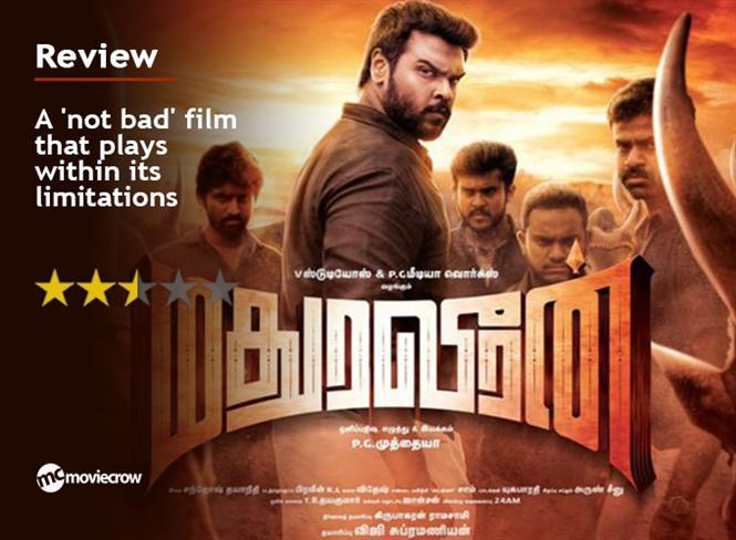 Madura Veeran Review - A 'not bad' film that plays within its limitations