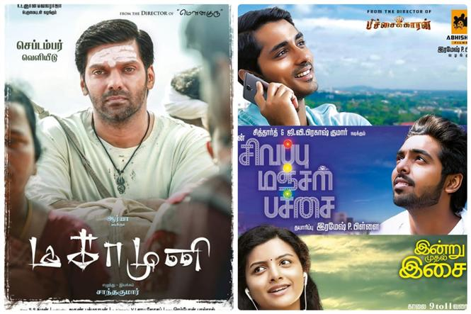 Magamuni and Sivappu Manjal Pachchai to release on same date