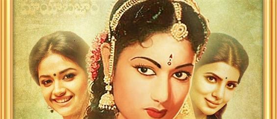 Mahanati - First look of the Savitri biopic releas...