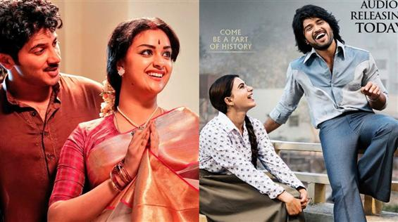 Mahanati Full Songs Audio Jukebox