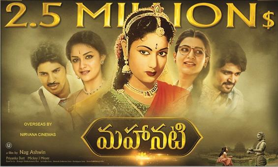 Mahanati hits $2.5 million mark at US Box Office