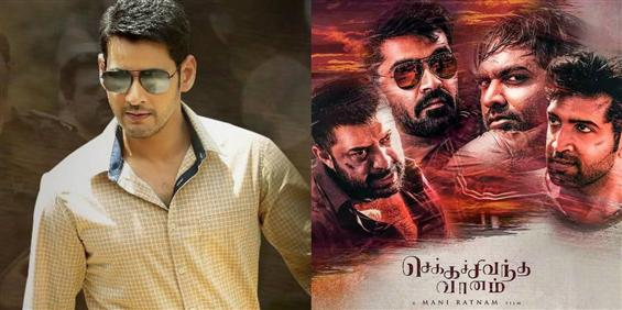 Mahesh Babu is all praise for Mani Ratnam's Chekka Chivantha Vaanam