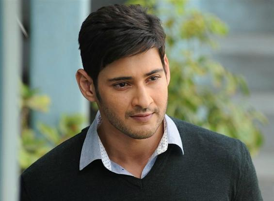 News Image - Mahesh Babu lends his voice for Manasuku Nachindi trailer image