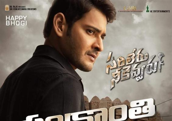 Mahesh Babu Sarileru Neekevvaru 8 days worldwide share stands at Rs.112 Cr