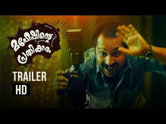 Maheshinte Prathikaaram Trailer