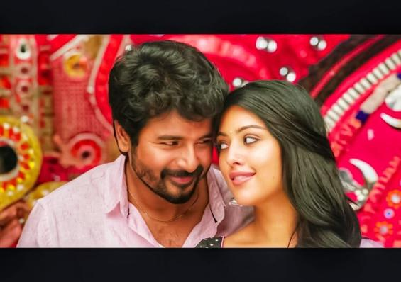 Mailaanji Video Song From Namma Veettu Pillai Out Now!