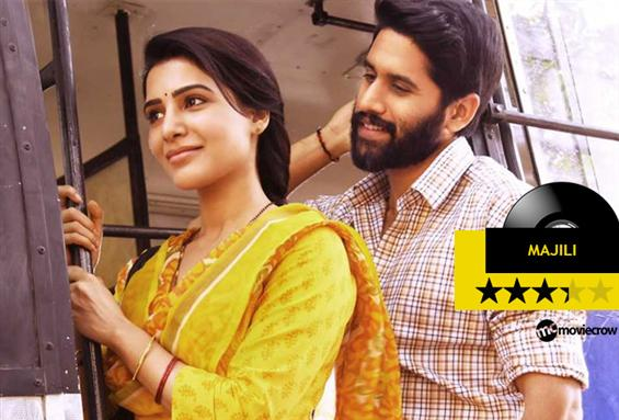 Majili Songs - Music Review