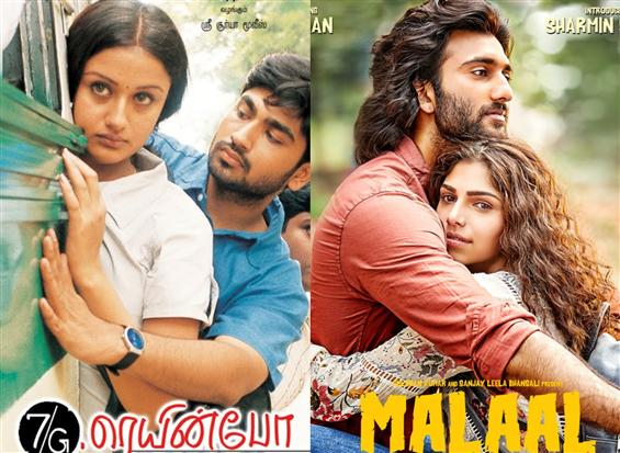 Malal: Tamil Audience upset with Hindi version of ...