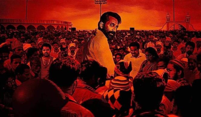 Malik Review - The Saviour without the Saviour Complex!