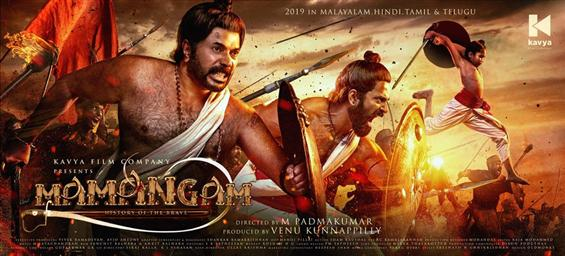 Mammootty looks fierce in Mamangam First Look!