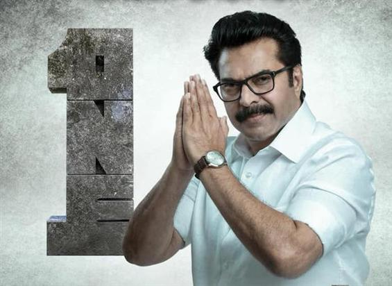 News Image - Mammootty starrer One has a new teaser release! image