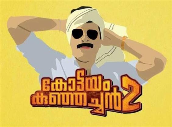 Mammootty's Kottayam Kunjachan 2: Issues resolved ...