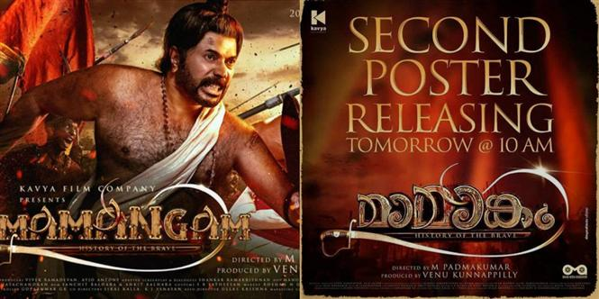 Mammootty's Mamangam Second Poster out tomorrow