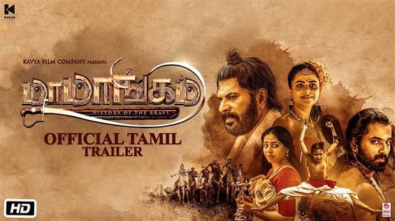 Mammootty's Mamangam Tamil Trailer
