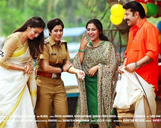 News Image - Mammootty's Oru Kuttanadan Blog Trailer image