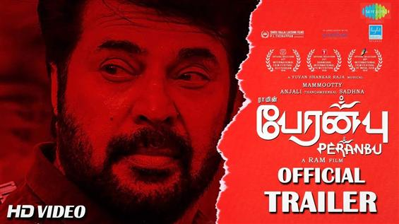 Mammootty's Peranbu Trailer leaves you wanting for more!