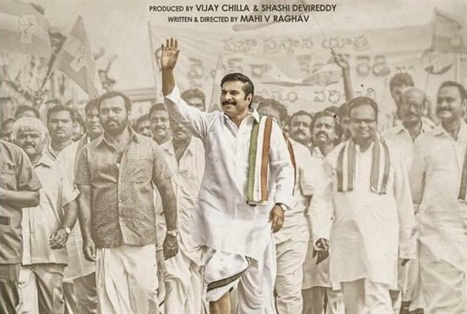 Mammootty's Yatra to release in Feb, 2019!