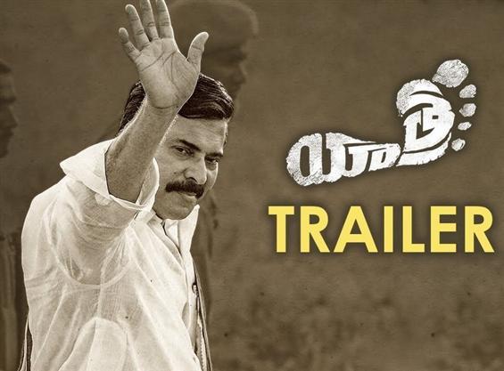 Mammootty's Yatra Trailer