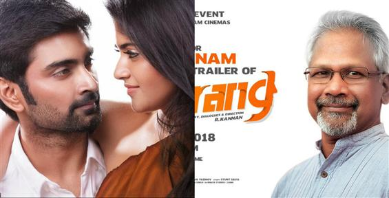 Mani Ratnam to launch audio and trailer of Boomerang