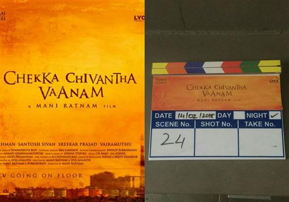 Mani Ratnam's Chekka Chivantha Vaanam progresses