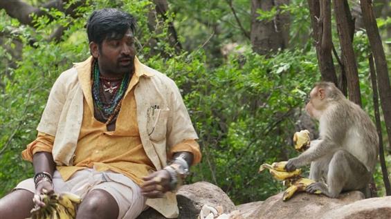 Manikandan Vijay Sethupathi Kadaisi Vivasayi Trail...