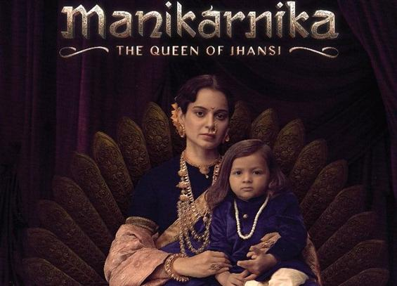 Manikarnika Trailer: Kanga Ranaut as the Queen of Jhansi is too good to miss!