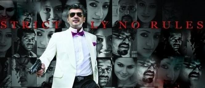 Mankatha released in Telugu as Gambler
