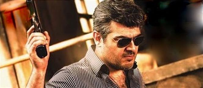 Mankatha UK Top 15